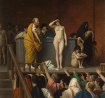 Продажа рабынь сцены