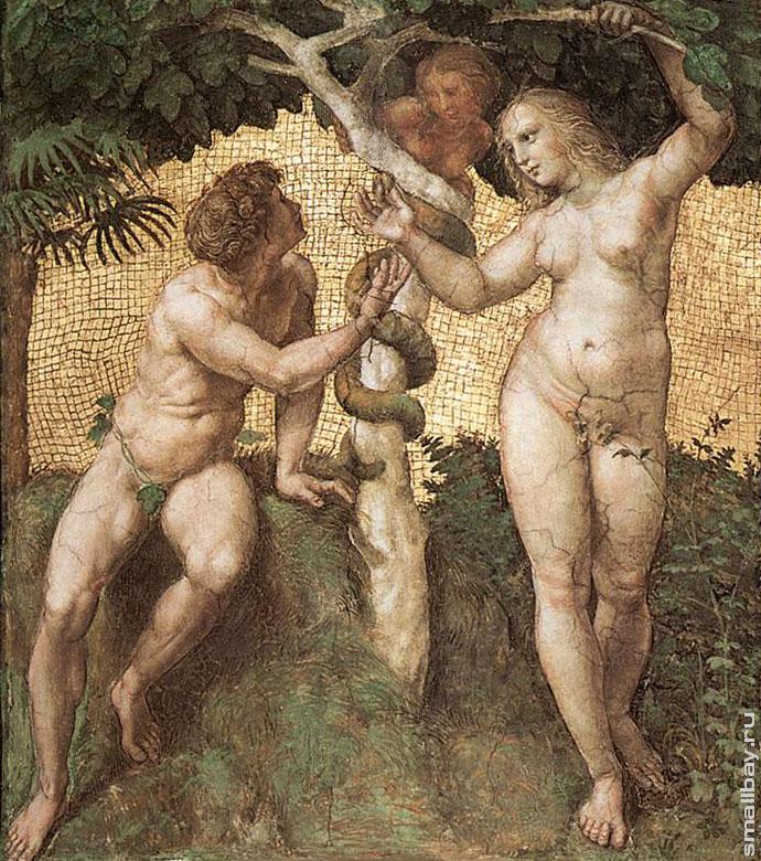 адам и ева картинки