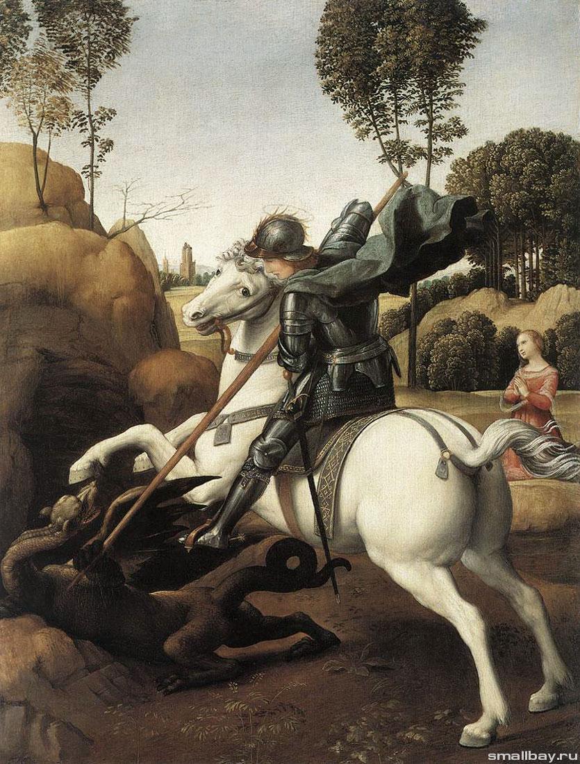 Битва святого георгия с драконом