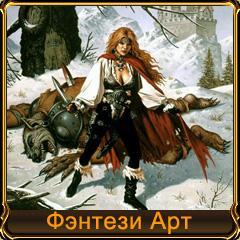 fantasyart2