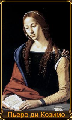 Пьеро ди Козимо Картины