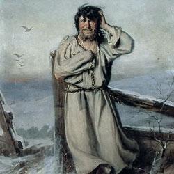Перов Василий Perov Vasily