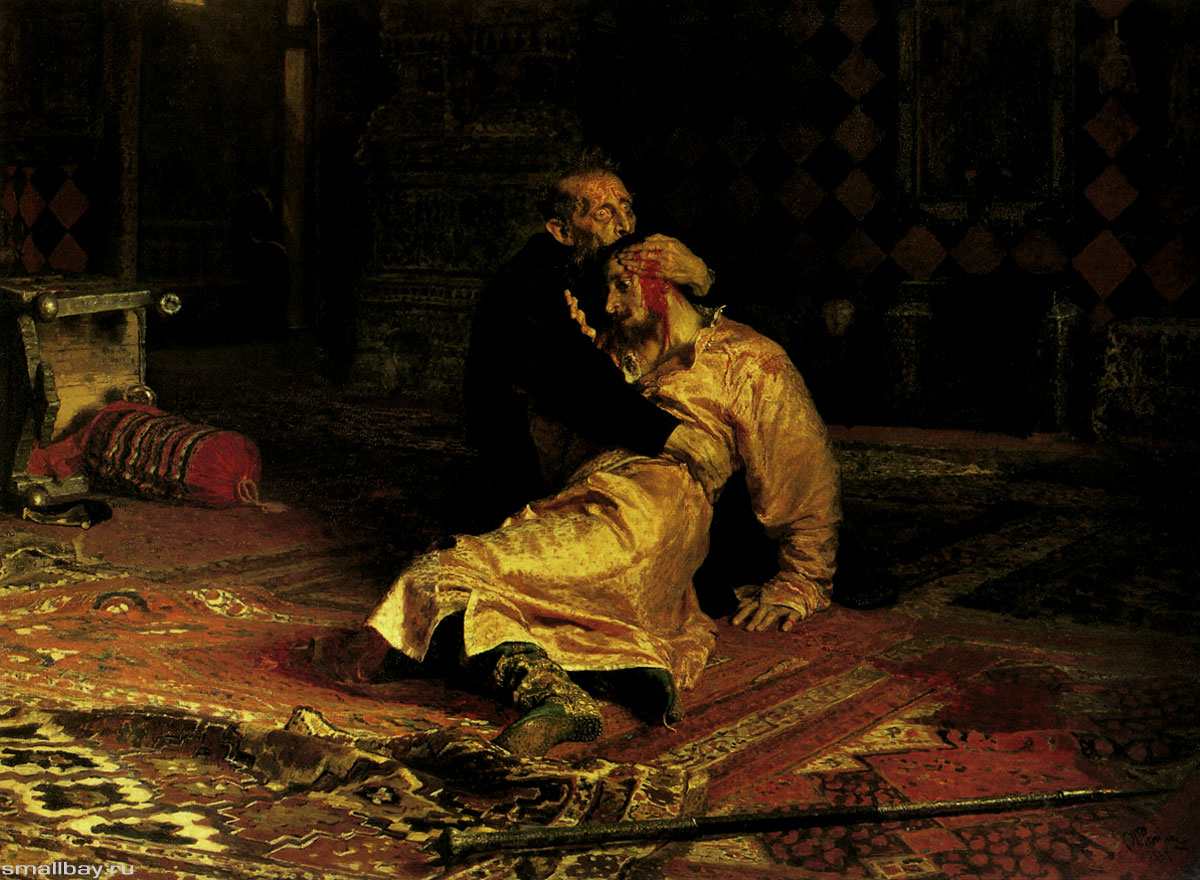 Иван Грозный и его сын Иван 16 ноября 1581 года Репин