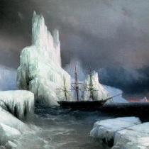 Айвазовский Ледяные горы