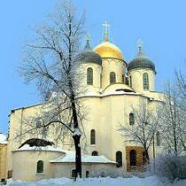 Архитектура Древней Руси Собор Святой Софии в Новгороде
