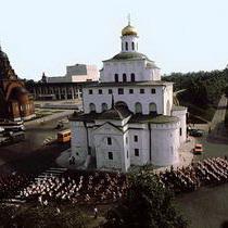 Архитектура Руси Золотые ворота во Владимире
