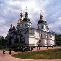 Архитектура Древней Руси Киевский собор Святой Софии
