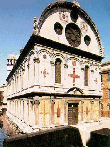 Церковь санта мария дель мараколи