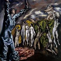 Эль Греко El Greco