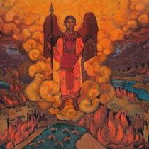 Ангел Последний